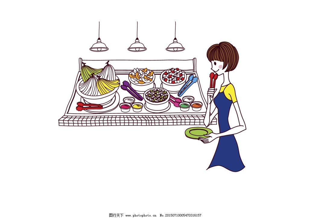 手绘女孩吃饭水果