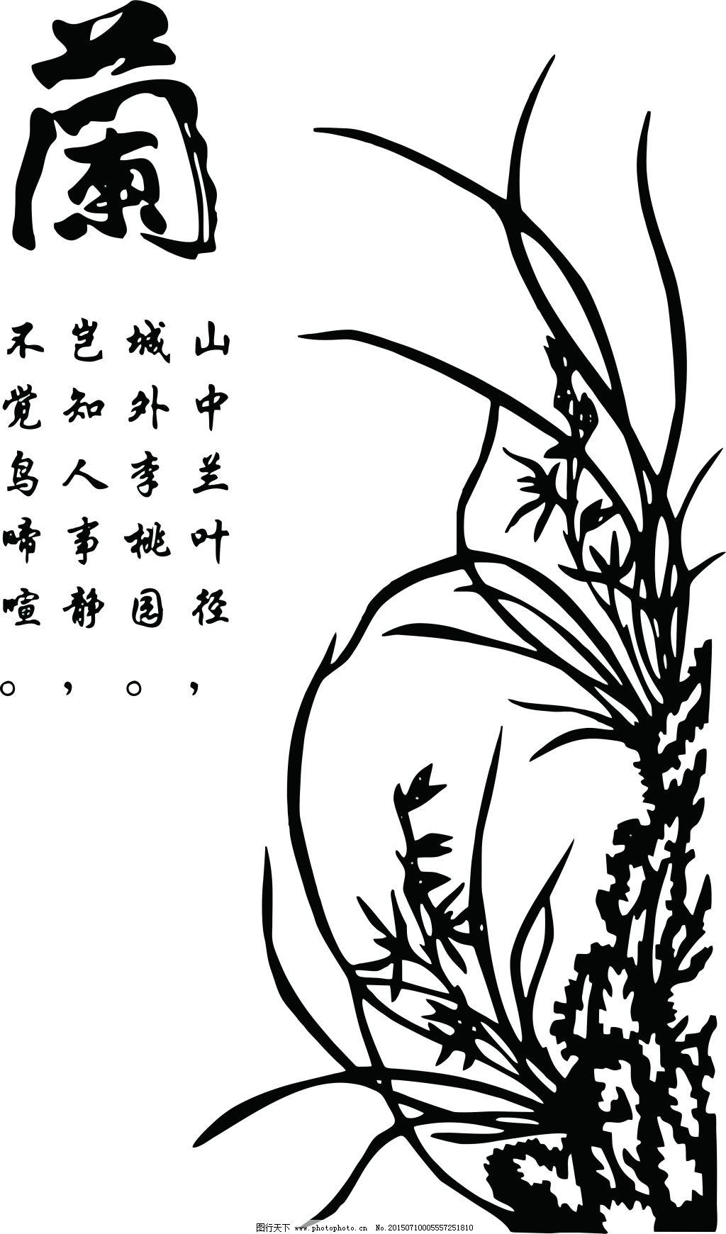 简笔画 设计 矢量 矢量图 手绘 素材 线稿 1024_1741 竖版 竖屏