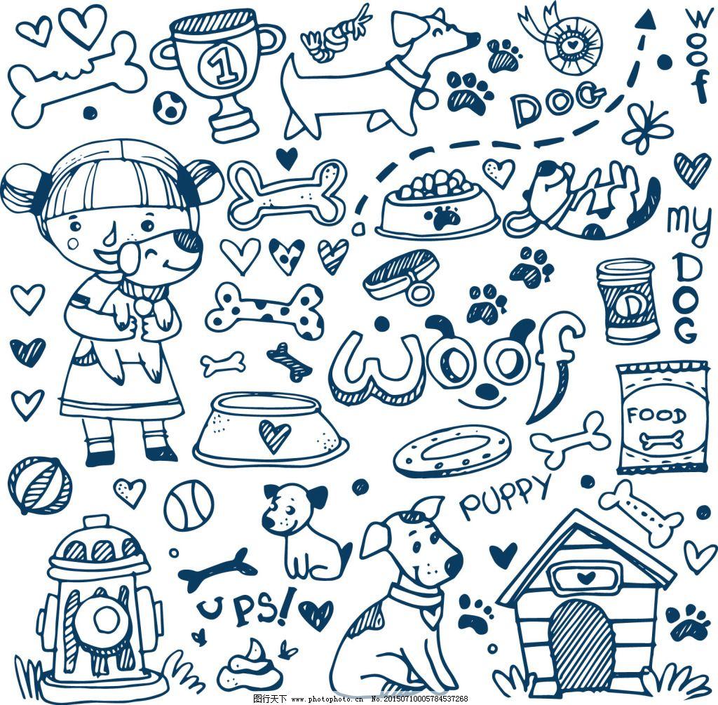手绘孩子和宠物