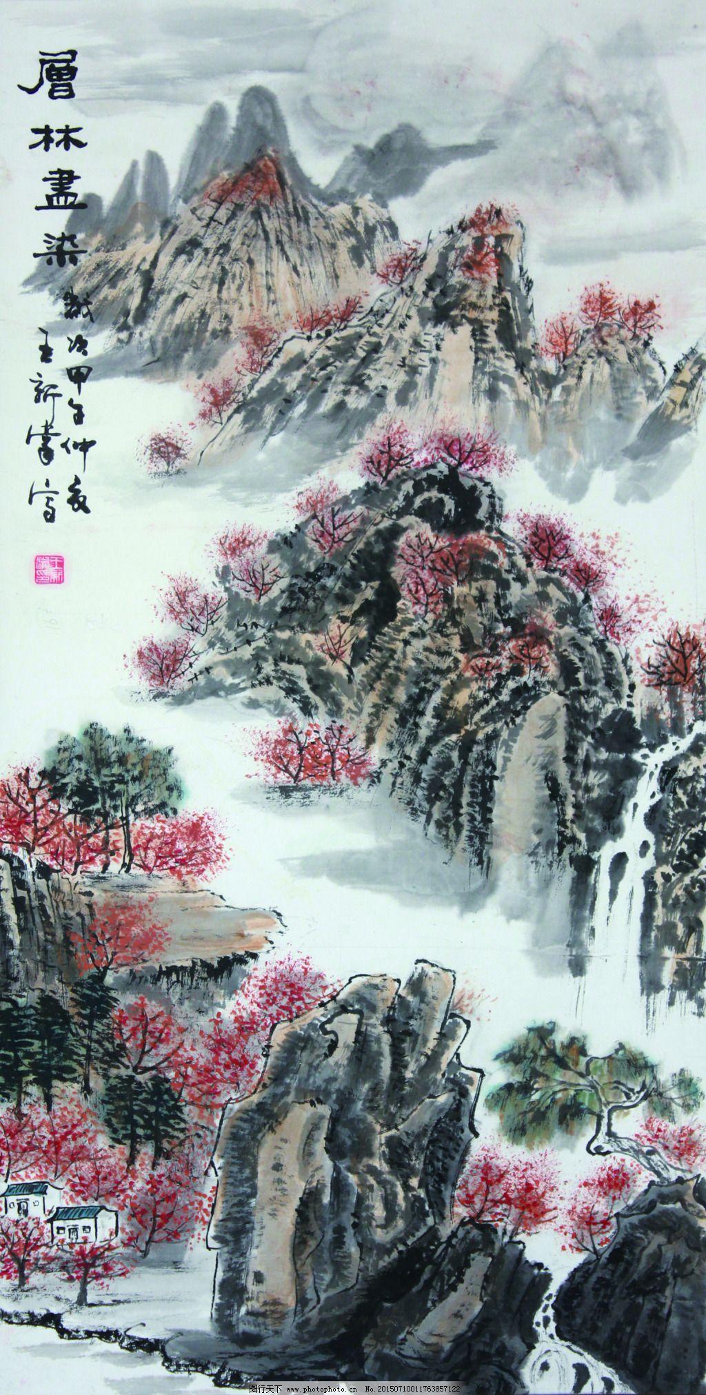 山水帛_中国画和国画的区别-中国画竹子,中国画颜料和水粉颜料,国画 ...