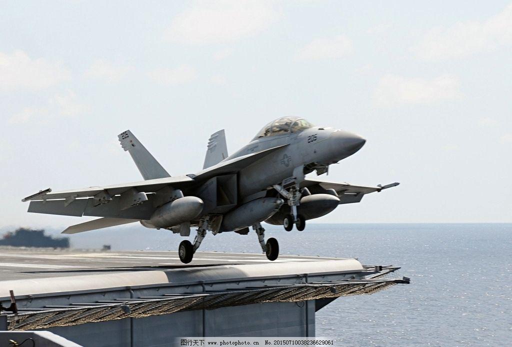 超级大黄蜂 战斗机 飞行甲板 弹射起飞 高清战斗机 飞机 战机 摄影