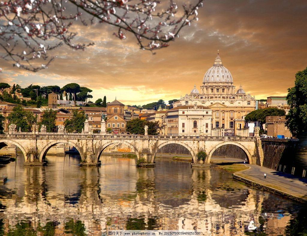 欧式建筑 欧洲 欧式 古老