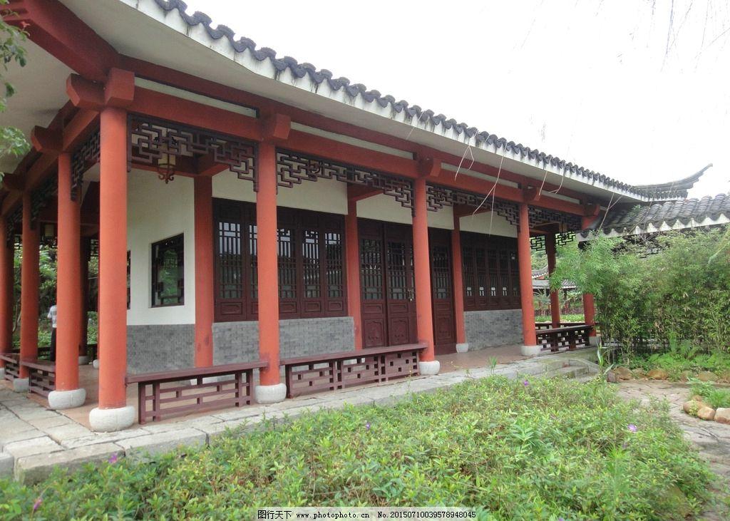 仿古 建筑 结构 构造 房子 园林 复古 中式 公园 休闲 旅游 摄影 建筑图片