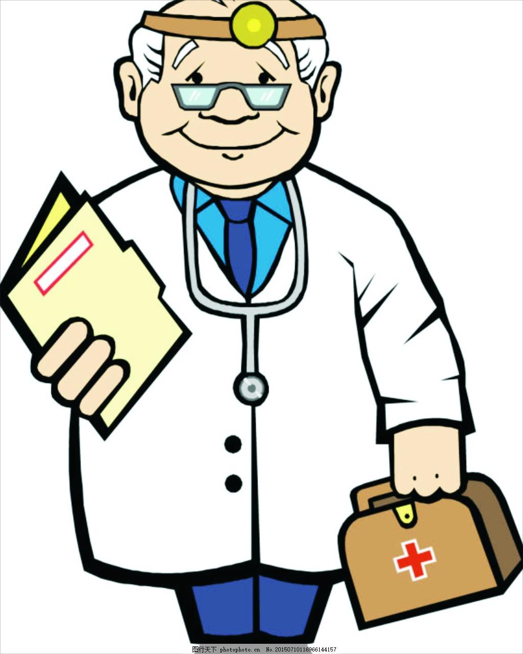抽象画 卡通老医生 卡通人物 卡通药箱     白色 jpg