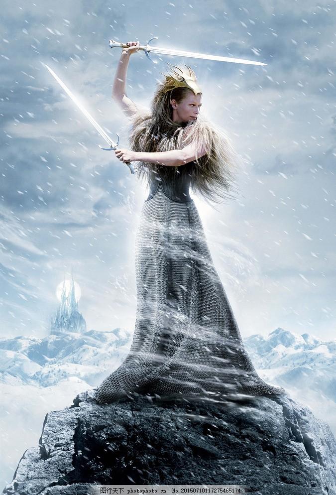 纳尼亚传奇 狮子 女巫 魔衣橱 蒂尔达 斯文顿 奇幻 家庭 海报 海报