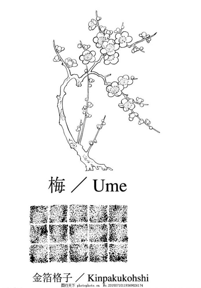 梅花 矢量花 花 花儿 矢量花朵 花素材 花朵素材 花朵 多彩花 花瓣