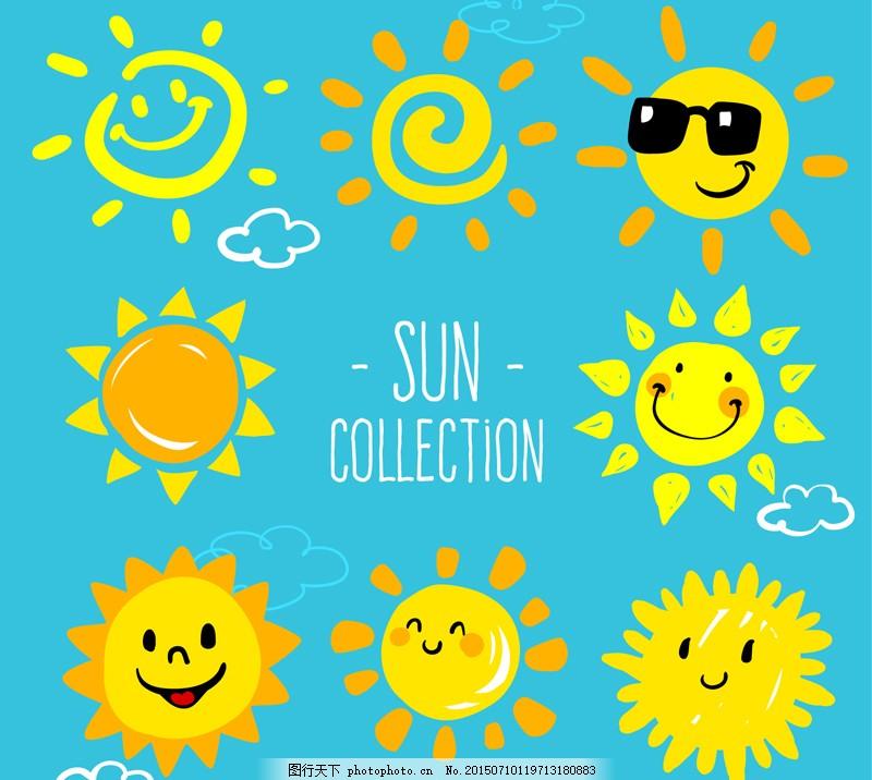8款可爱的太阳 可爱太阳 太阳 夏季 云朵 表情 矢量图 ai格式 青色 天