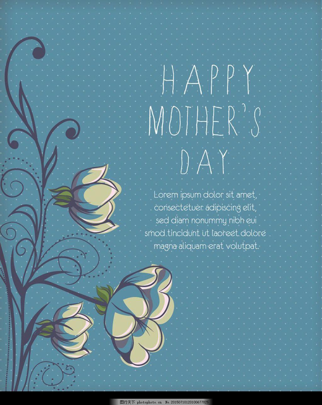 淡蓝色手绘小花背景 母亲节卡片母亲节贺卡 清新母亲节 感恩母亲节 母