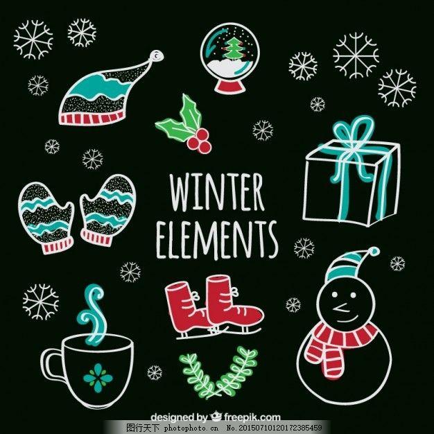 手绘风格的冬季元素 圣诞节 新年 快乐 礼物 圣诞快乐 冬天 手绘 庆祝