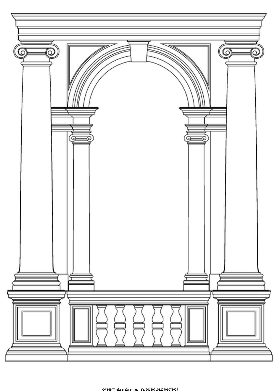 欧式柱子建筑花纹素材