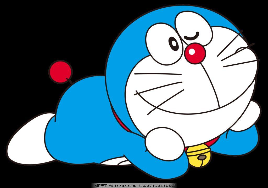 可爱多啦图片免费下载 png 动漫动画 动漫人物 机器猫 可爱 设计 小