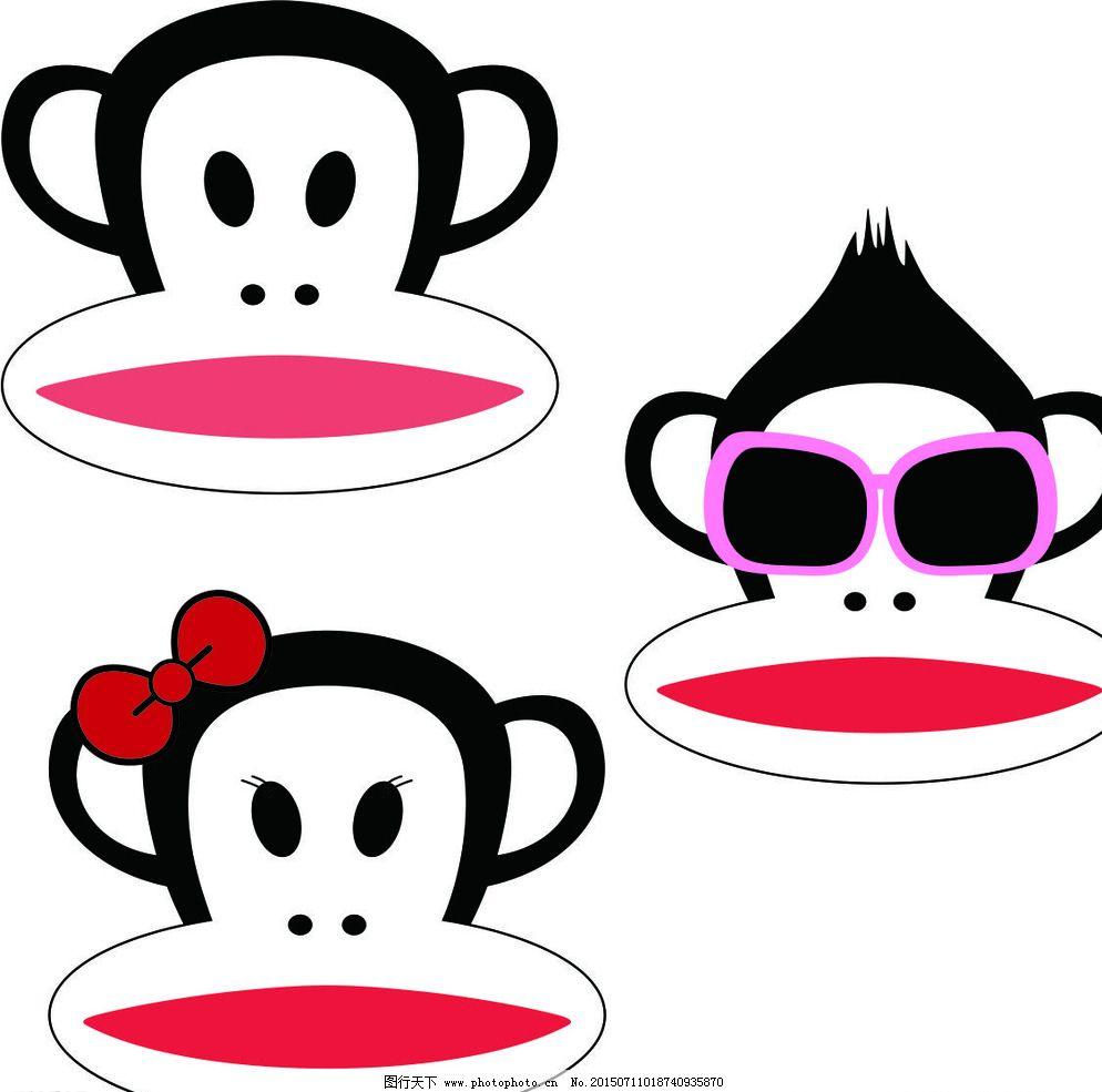 儿童卡通 卡哇伊 可爱矢量图 设计 大嘴猴矢量图 大嘴猴多个 可爱矢量