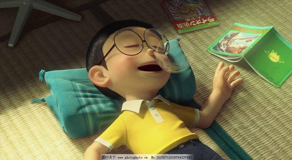 电影 动漫动画 动漫人物 哆啦a梦 设计 哆啦a梦 伴我同行 蓝胖子 3d