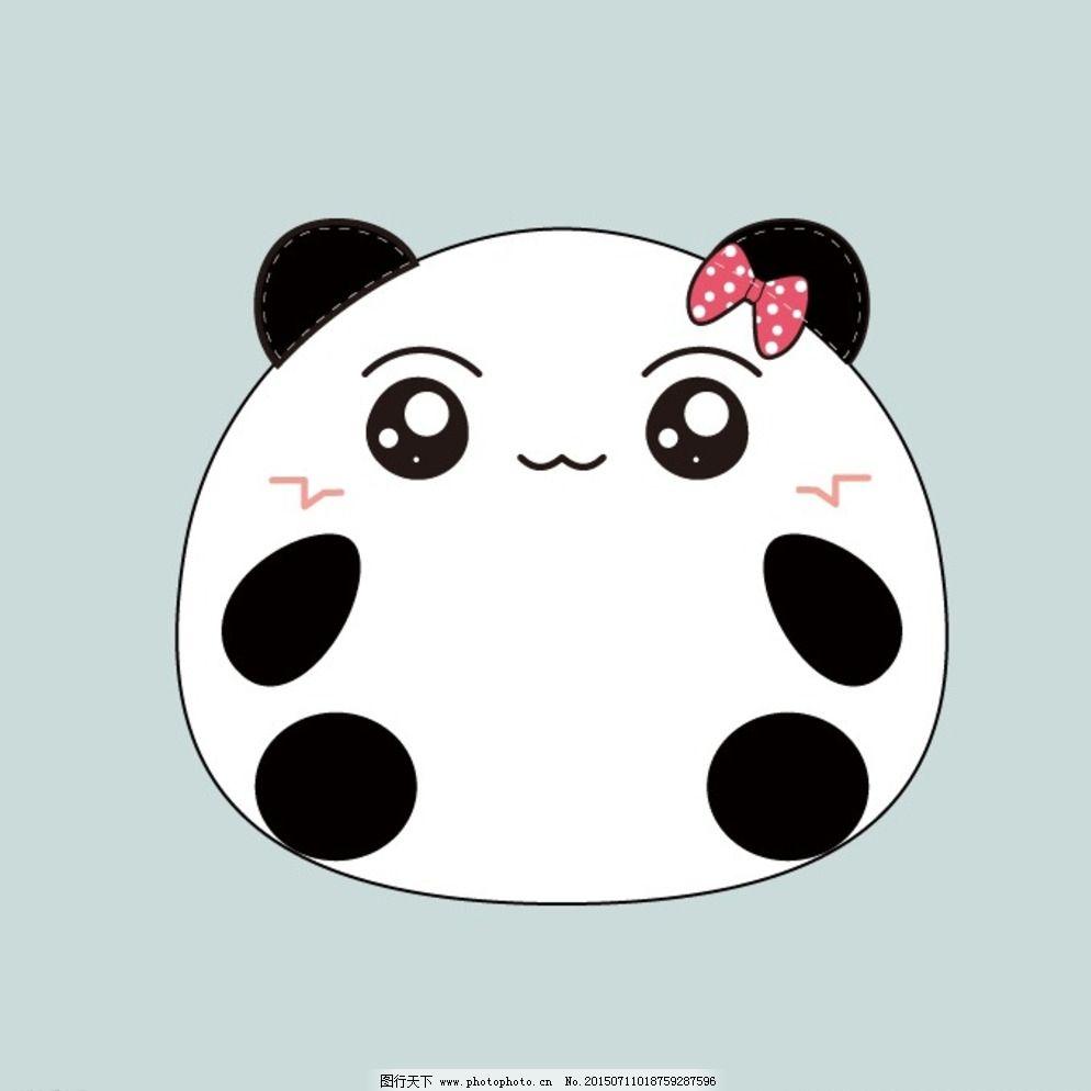 超萌可爱熊猫动漫
