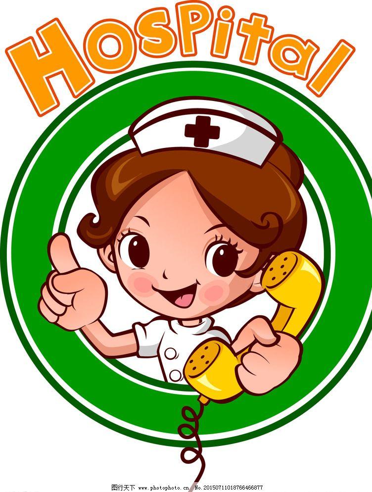 小护士卡通动漫插画图片