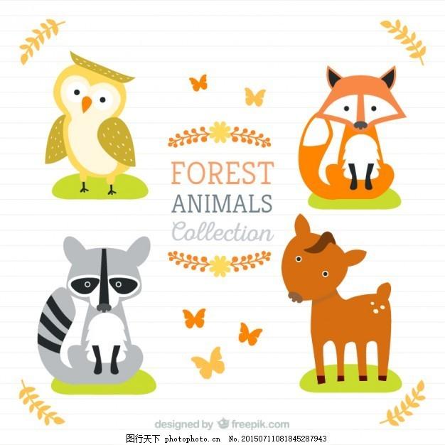 手 蝴蝶 自然 动物 手画 猫头鹰 平坦 森林 可爱 鹿 图画 狐狸 有趣