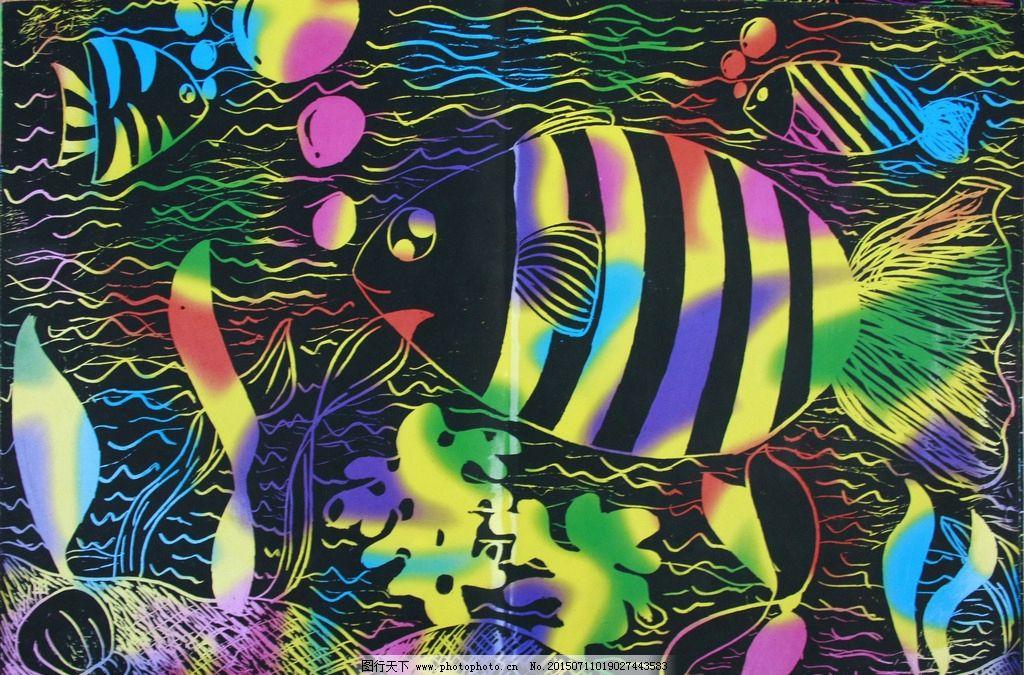儿童手绘图海底世界