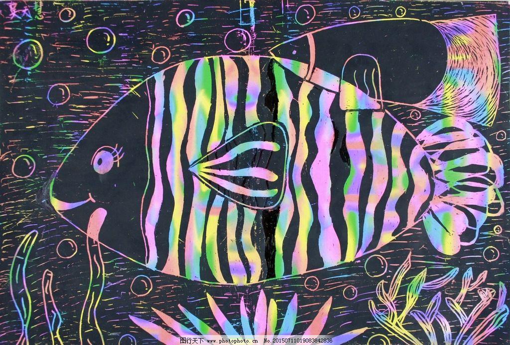 海底世界图片_绘画书法_文化艺术_图行天下图库