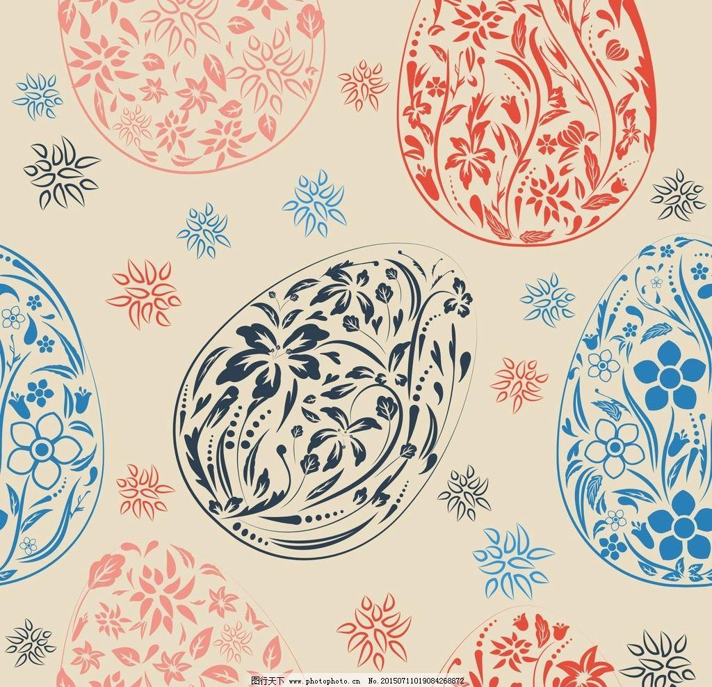 彩色花纹 蛋型花纹 彩蛋 装饰画 彩绘创意  设计 文化艺术 绘画书法