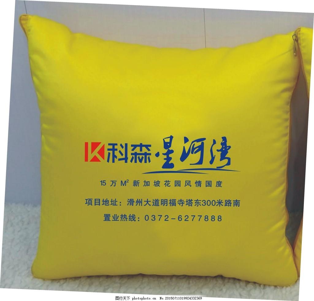 科森 星河湾 科森logo 科森标志 cdr 黄色 cdr
