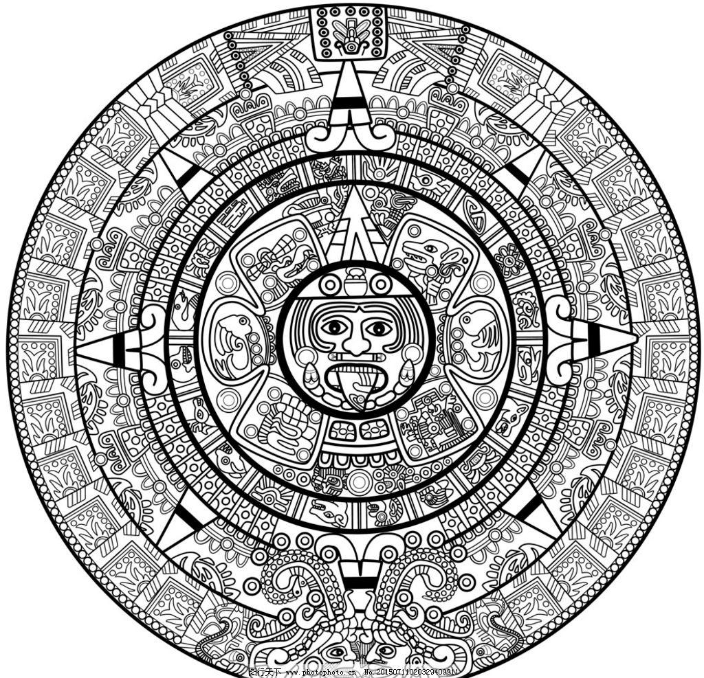 复古 罗马 罗盘 设计 欧式 图案 设计 底纹边框 花边花纹 eps
