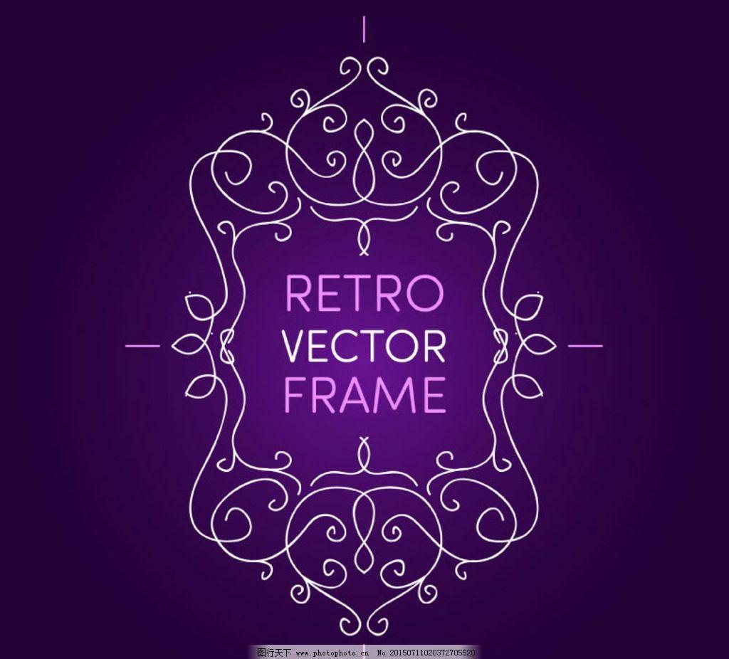 创意 花纹 边框 紫底 背景 欧式 花纹边框 设计 底纹边框 花边花纹 ai