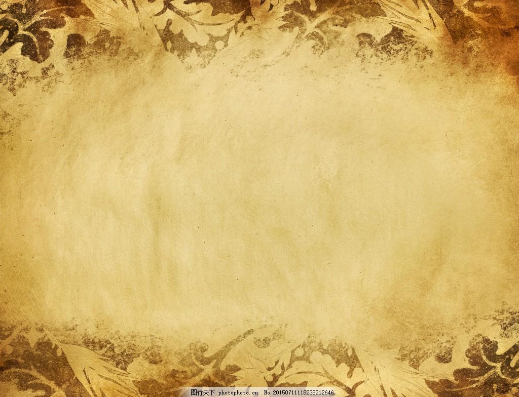 背景高清 花纹底纹 欧式花纹 复古背景 怀旧 黄色纸张 牛皮纸 图案 装