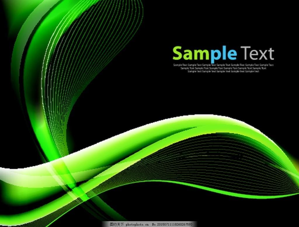 绿色线条背景矢量图素材