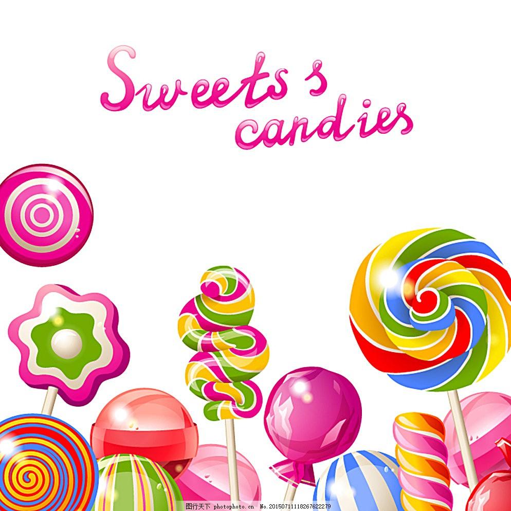 美味糖果背景图片