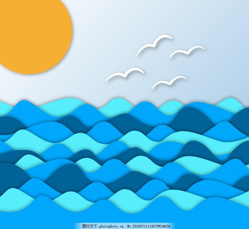 精致海洋背景矢量素材 大海 海鸥 剪纸 太阳 海浪 矢量图 蓝色