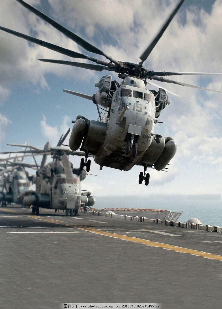 直升机 飞机 飞机起飞 起飞机 战机 客机 御锦华庭 设计 现代科技