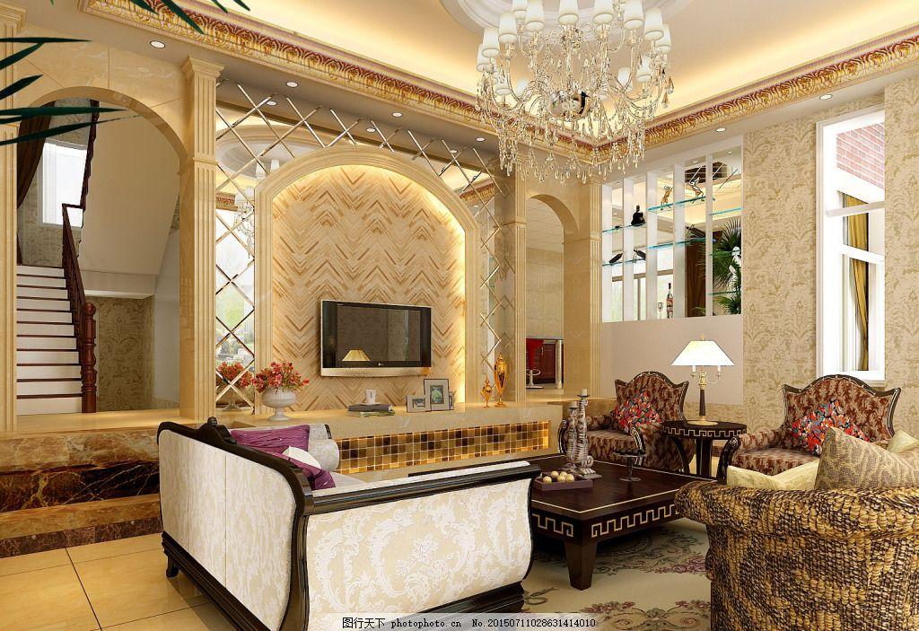 欧式客厅模型 3d模型 灯具设计 电视机 沙发茶几 max 黄色