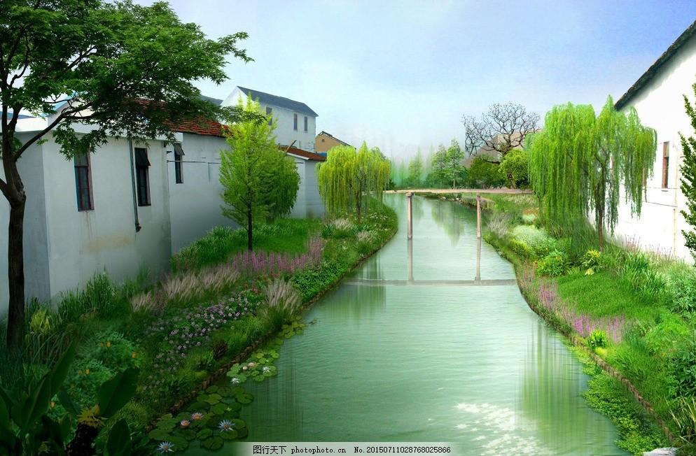 乡村河道生态效果图 乡村 河道 沟 渠 生态        景观设计 环境设计图片