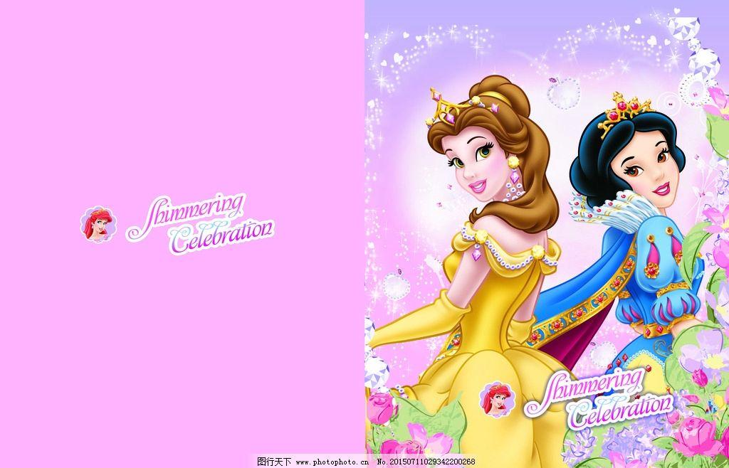 软抄封面设计 设计 卡通动画 卡通公主 设计 广告设计 画册设计 300