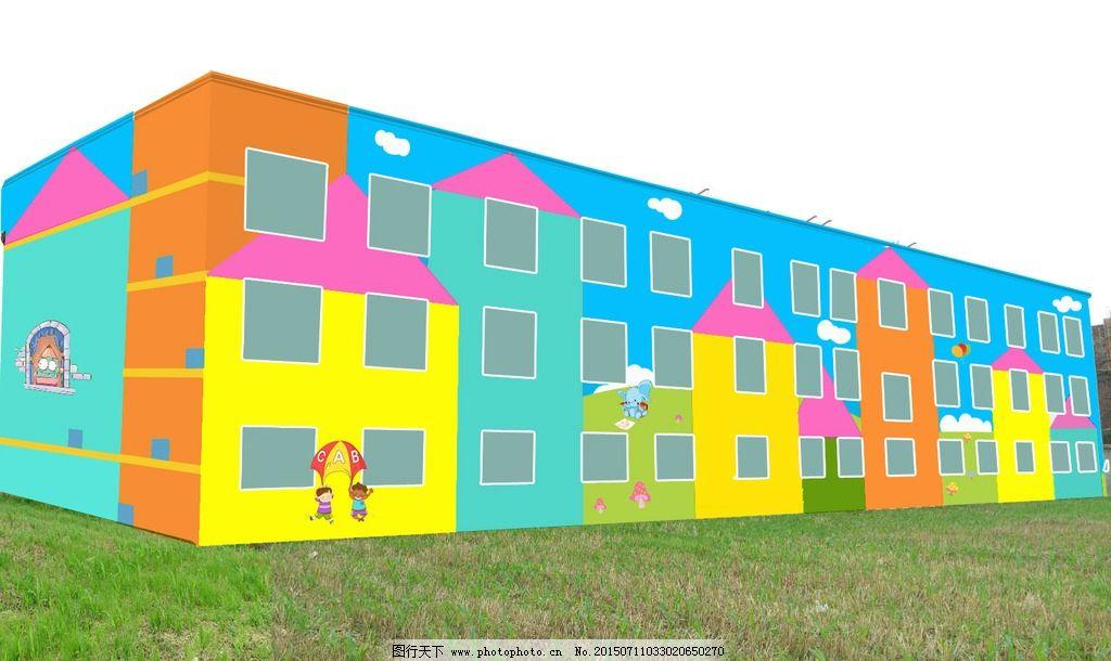 幼儿园外墙 幼儿园效果图 卡通城堡 幼儿园设计图 幼儿园彩绘 墙体图片