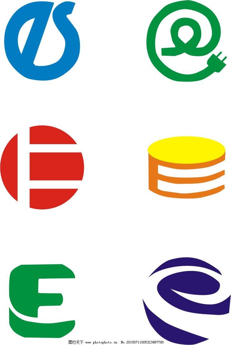 e字母logo设计素材 e字母创意logo设计