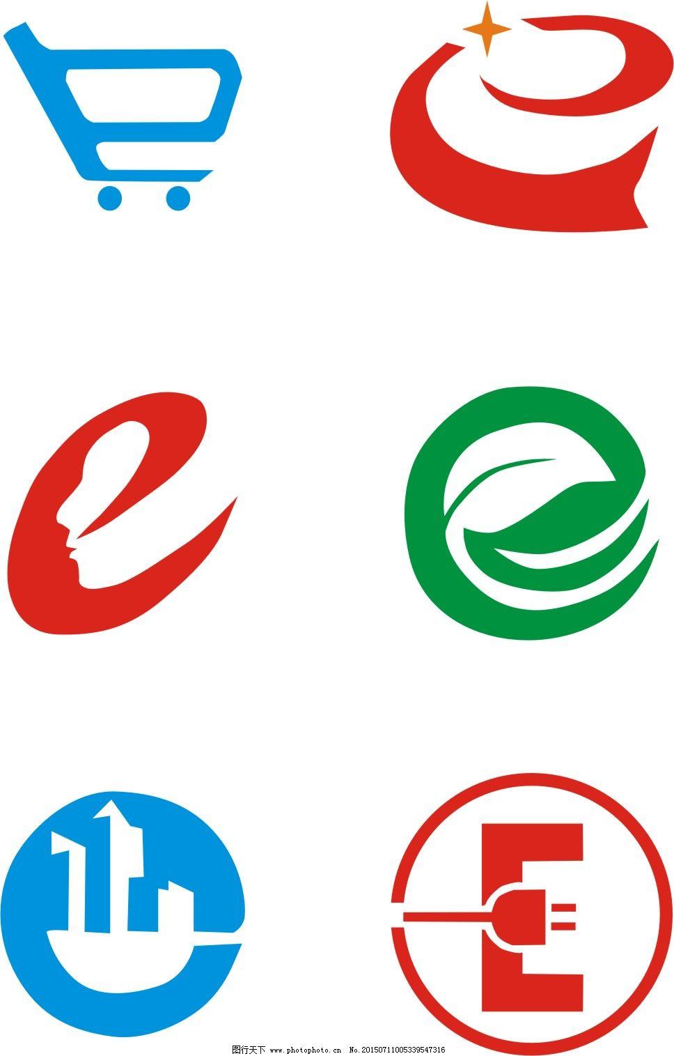 e字母logo设计