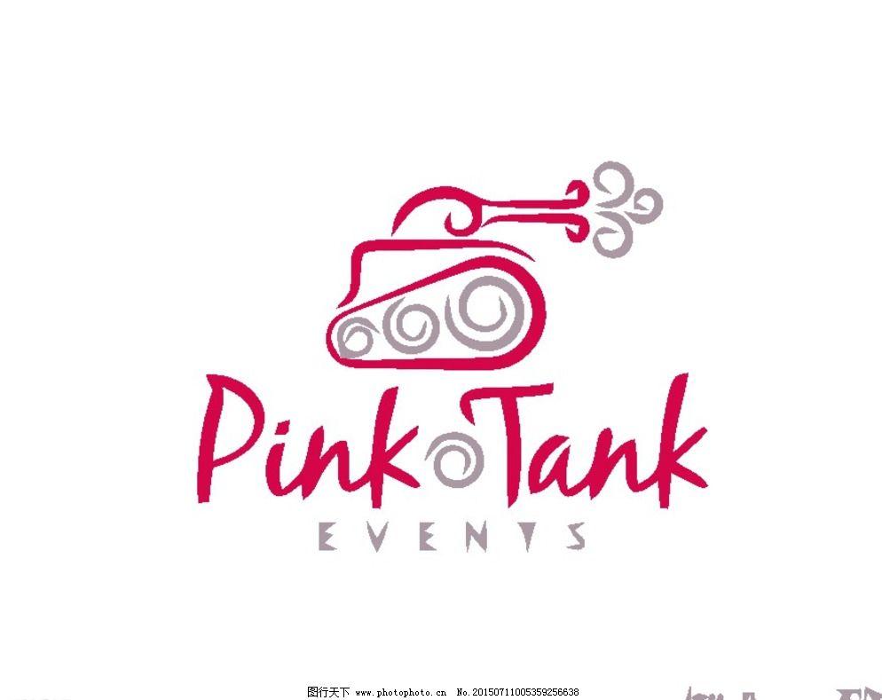 logo设计 vi vis 版式 标记 标牌 标签 坦克 装甲车 战车      标志