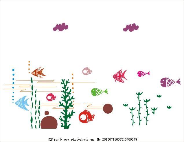 硅藻泥小鱼图案