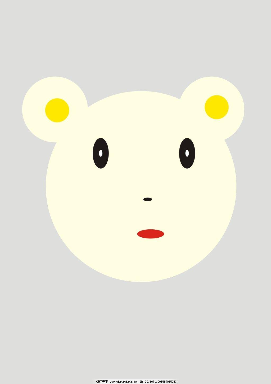 卡通免费下载 可爱 小熊 小熊 可爱 矢量 矢量图 其他矢量图