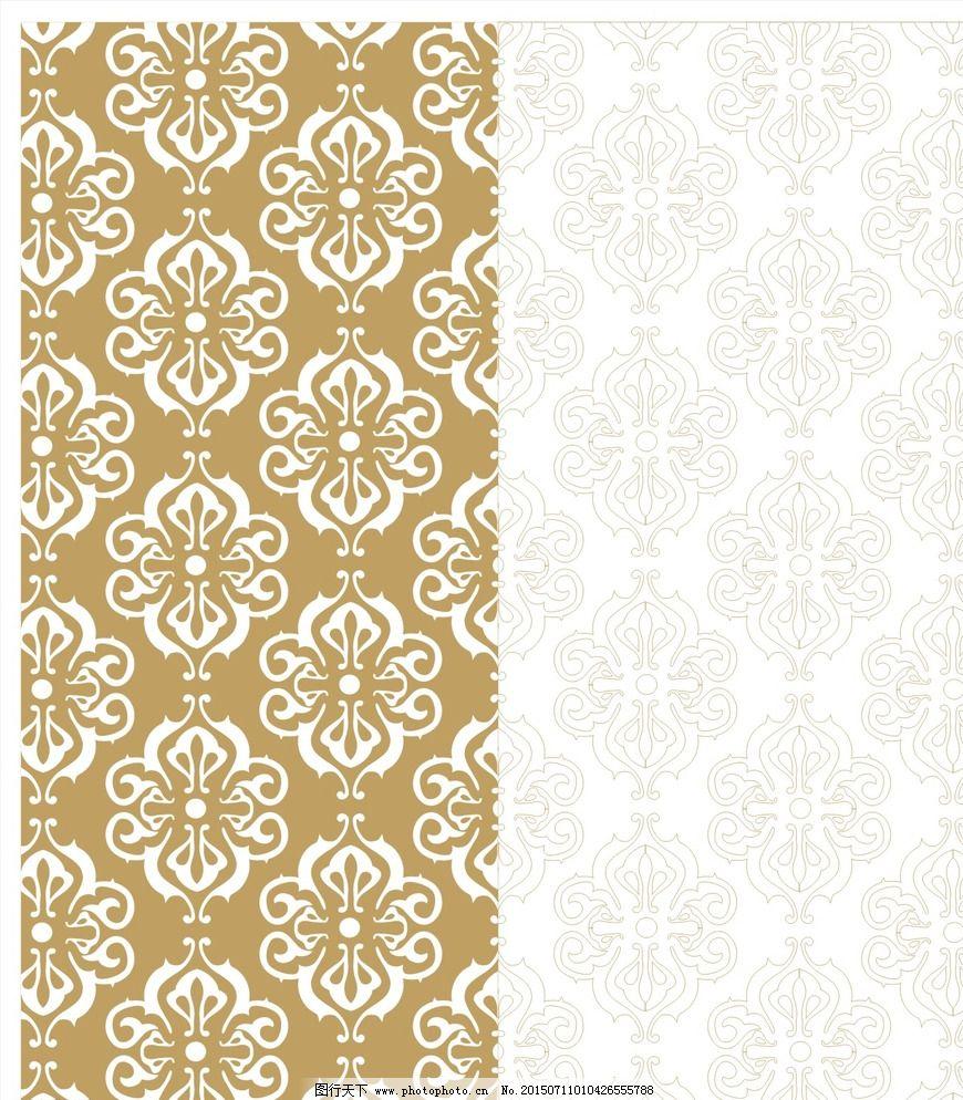 欧式底纹 欧式花纹 设计 时尚花纹 移门图案 欧式花纹 欧式底纹 镂空图片