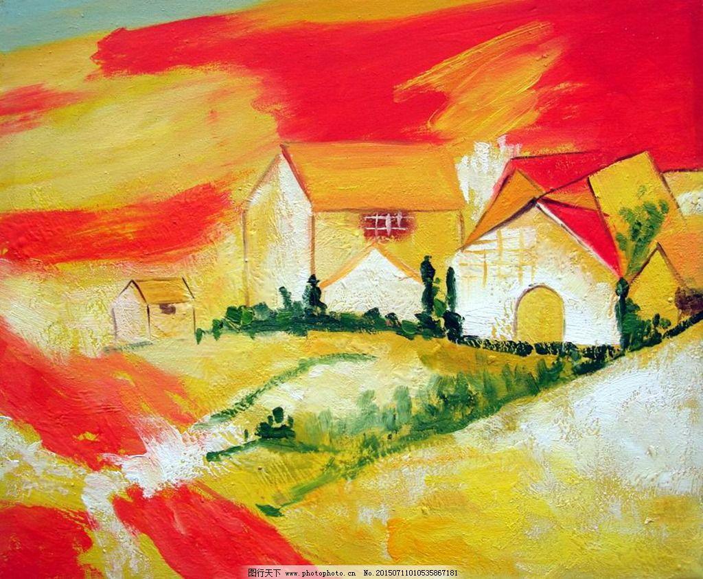 抽象派田园小屋风景油画