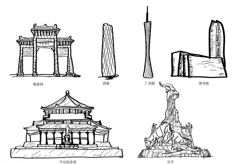 ai 白描 城市建筑 广州塔 建筑家居 手绘 素描 线稿 广州地标建筑手绘