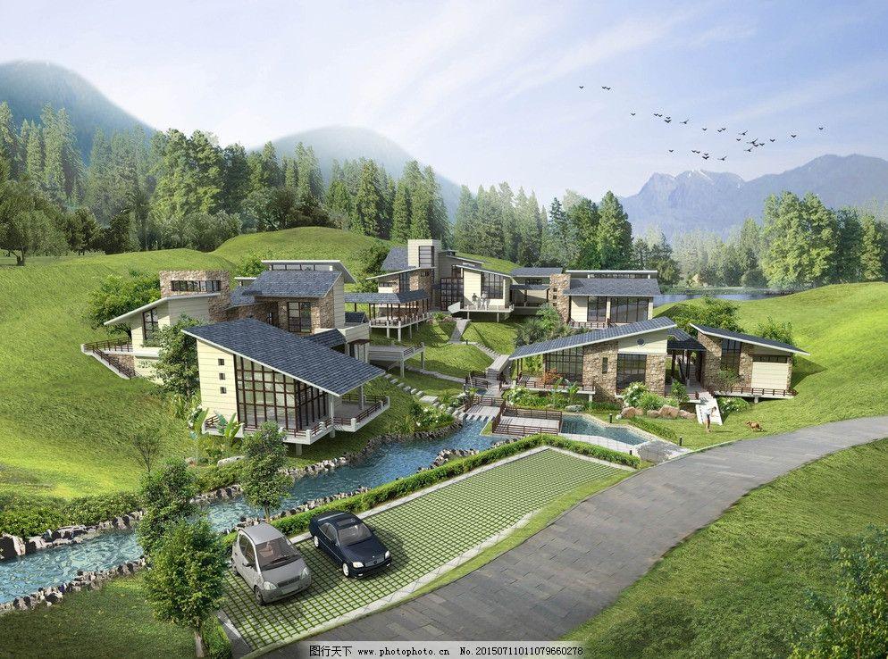 jpg 别墅 草地 环境设计 建筑设计 汽车 山坡 设计 小河 山坡别墅