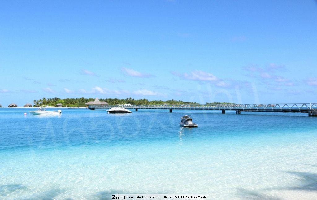 海岛摄影 海边风景 海水 素材-摄影(马尔代夫) 摄影 旅游摄影 国外