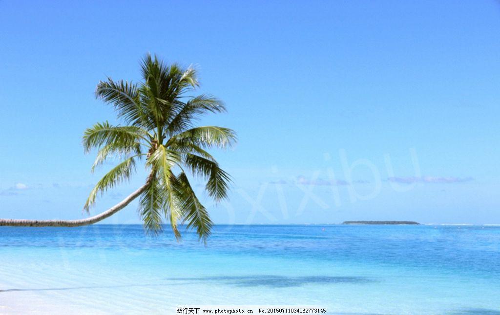 海景 海岛摄影