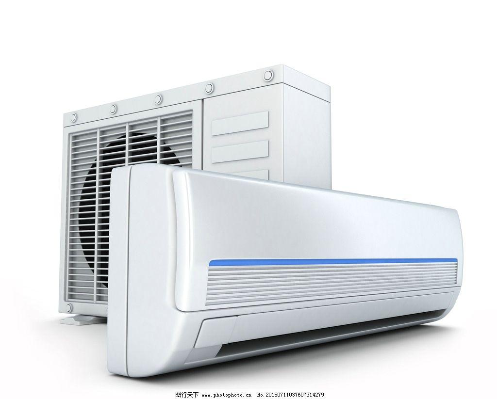 空调 变频空调 家电 家用电器 电器 夏天 凉爽 数码家电  摄影 生活百