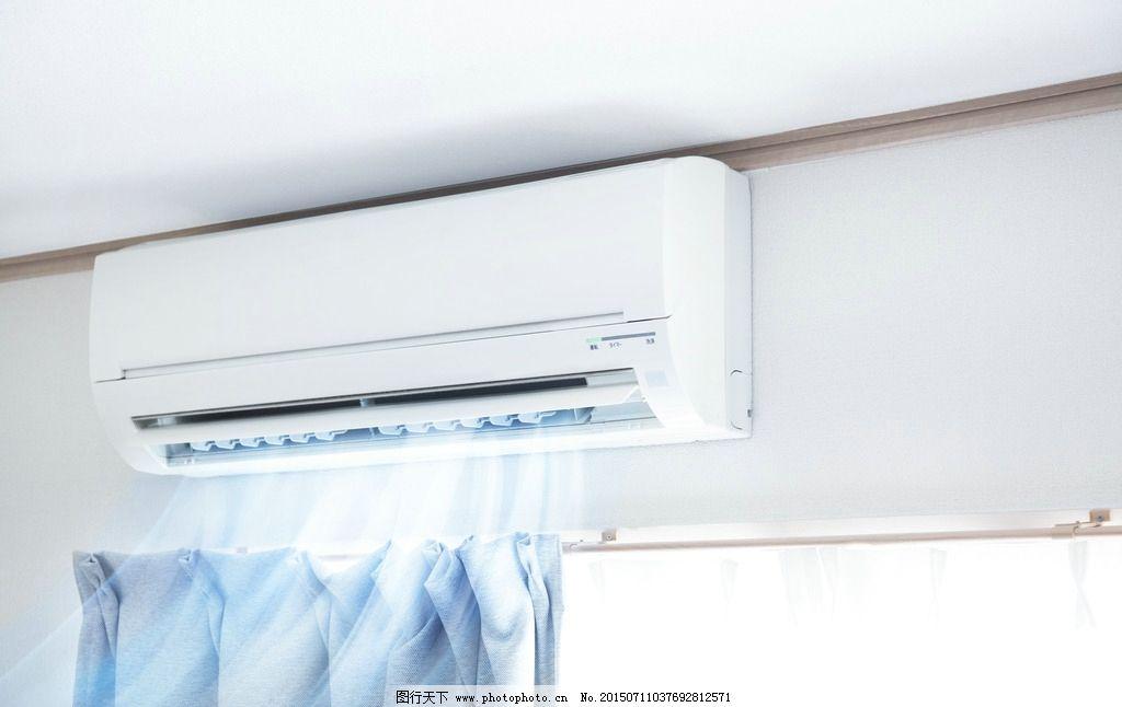 空调 变频空调 家电 家用电器 电器 夏天 凉爽 数码家电  摄影 生活