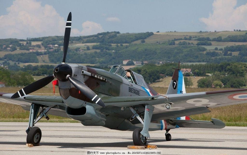 螺旋桨战斗机 螺旋桨 战斗机 飞机 二战 武器 兵器 飞机 摄影 现代