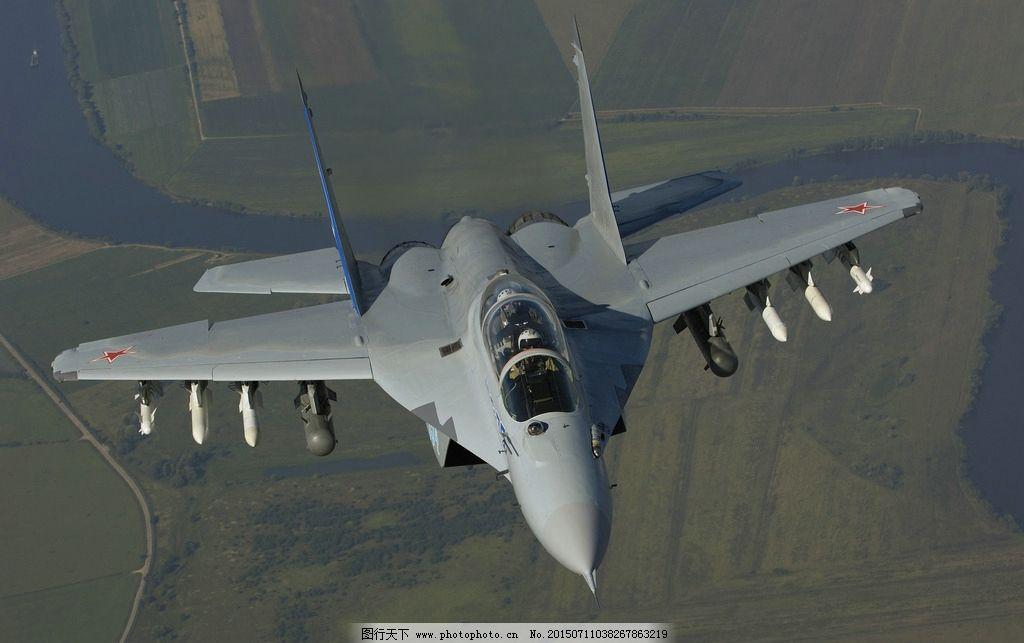 米格35 米格 战斗机 飞机